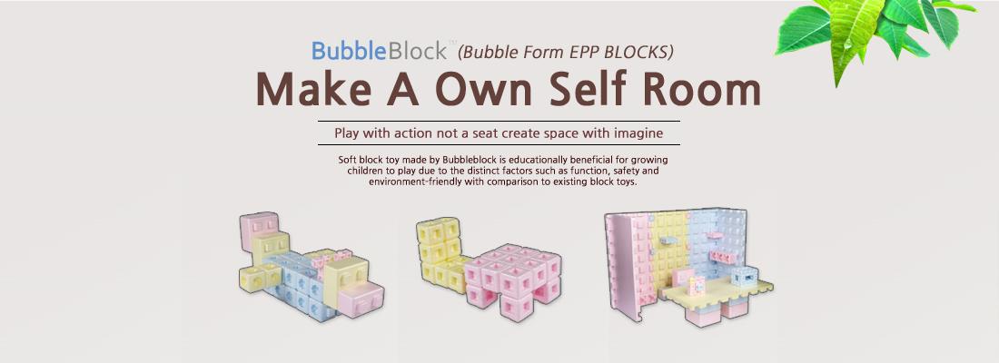 Make A Own Self Room